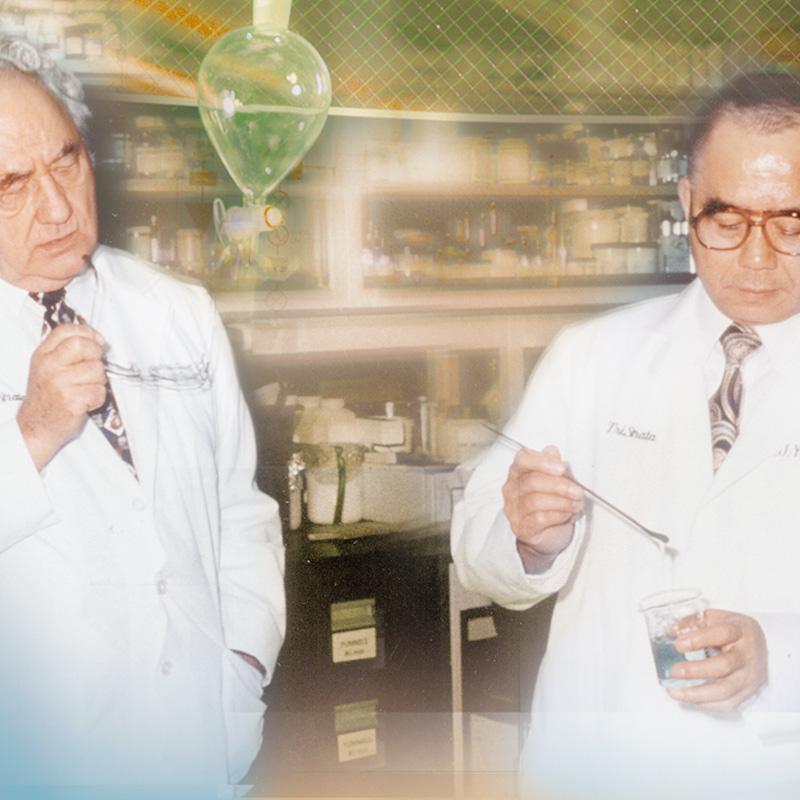 scienzati exuviance